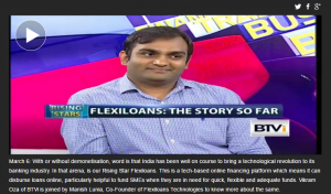 Mr.Manish Lunia interview with Bloomberg TV India.